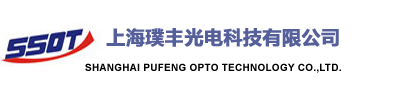 Shanghai pufeng opto technology co.,ltd
